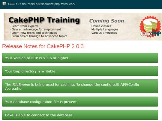 CakePHPインストール画面_2